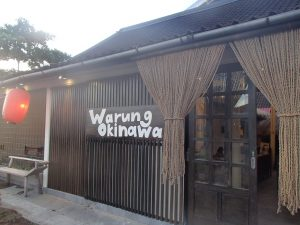 OKINAWA OUTSIDE